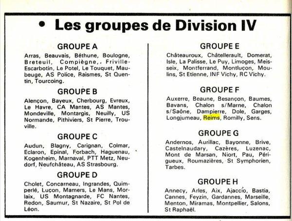 1981 D4 J00 LES ADVERSAIRES , le 01/08/1981