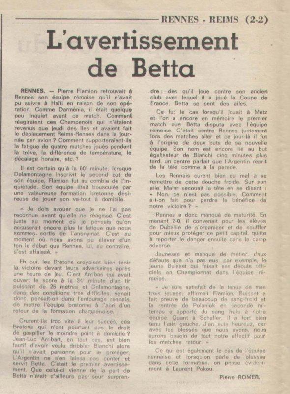 1976 D1 J20 RENNES REIMS 2-2, le 08/01/1977