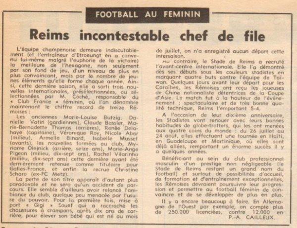 1978 D1 Féminines : REIMS en 1ERE LIGNE, le 01/08/1978