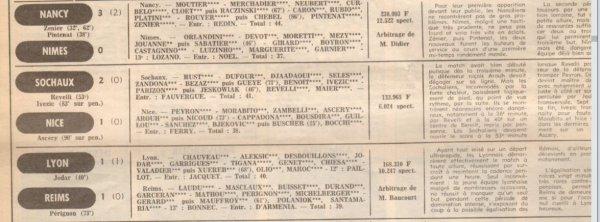 1978 D1 J02 LYON REIMS 1-1, le 25/07/1978