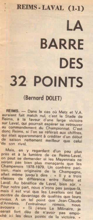 1978 D1 J03 REIMS LAVAL 1-1, le 28/07/1978