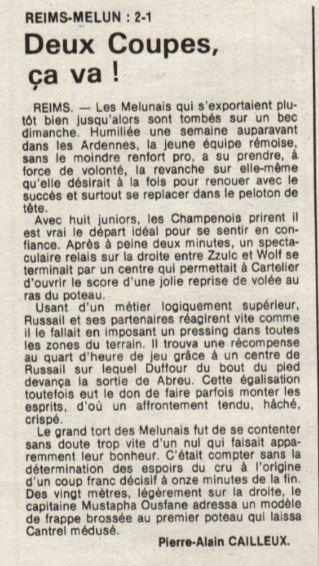 1985 D3 J10 REIMS MELUN 2-1, le 26/10/1985
