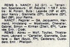 1985 D3 J03 NANCY REIMS 2-3, le 7/09/1985