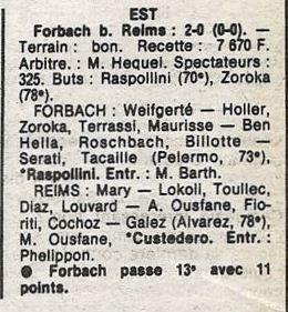 1985 D3 J13 ( Joué après J14 ) FORBACH REIMS 2-0, le 14/12/1985