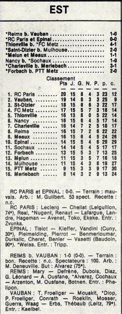 1985 D3 J15 REIMS VAUBAN 1-0, le 21/12/1985