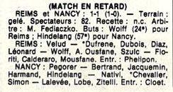 1985 D3 J17 ( Joué après J19) REIMS NANCY 1-1, le 18/02/1986
