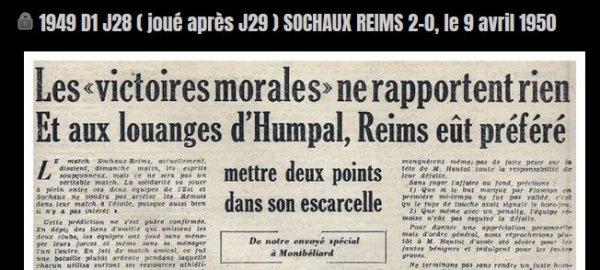2017 Ligue 2 J07 SOCHAUX REIMS, l'avant match, le 15/09/2017