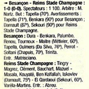 1998 CFA J25 BESANCON REIMS 1-0, le 26/03/1999