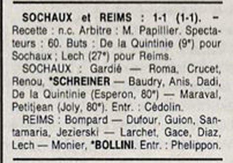 1991 D3 J14 SOCHAUX REIMS 1-1, le 23/11/1991