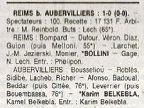1991 D3 J17 REIMS AUBERVILLIERS 1-0, le 19/01/1992