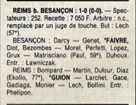 1991 D3 J27 BESANCON REIMS 0-1, le 26/04/1992