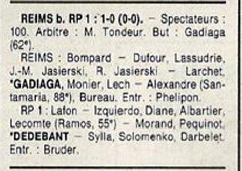 1990 D3 J29 REIMS RACING 1-0, le 11/05/1991