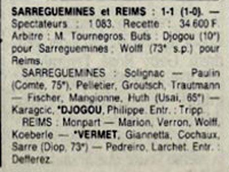 1989 D3 J02 SARREGUEMINES REIMS 1-1, le 20/08/1989