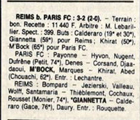 1989 D3 J20 PARIS FC REIMS 2-3, le 24/02/1990