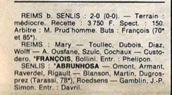 1987 D3 J13 REIMS SENLIS 2-0, le 07/11/1987