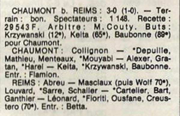 1984 D3 J01 CHAUMONT REIMS 3-0, le 26/08/1984