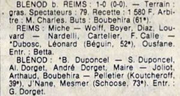 1984 D3 J13 REIMS BLENOD 0-1, le 25/11/1984