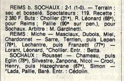 1983 D3 J26 REIMS SOCHAUX 2-1, le 22/04/1984