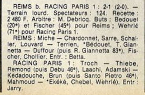 1982 D3 J14 REIMS PARIS FC 2-1, le 11/12/1982