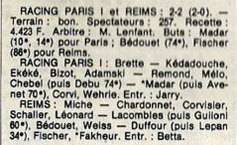 1982 D3 J28 PARIS FC REIMS 2-2, le 08/05/1983