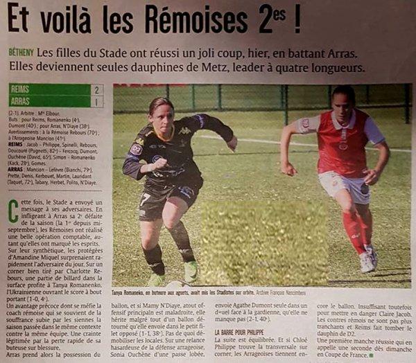 2017 D2 Féminines J13 REIMS ARRAS 2-1, le 04/02/2018