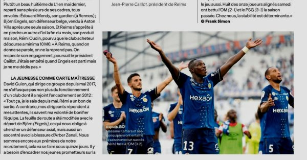 2019 FRANCE FOOTBALL : JunioR PROMU, NÉPOTISME au SDR ?, le 13/08/2019