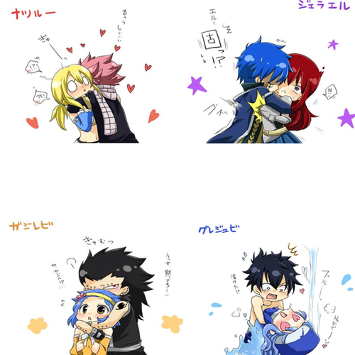 Couples Fairy Tail :)