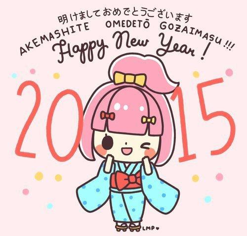 Bonne Année !! >w<