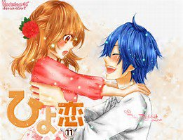 Les moments de complicités de Hiyori et Yushin ♥ : Chapitre 1 (n'a pas de rapport avec le manga)
