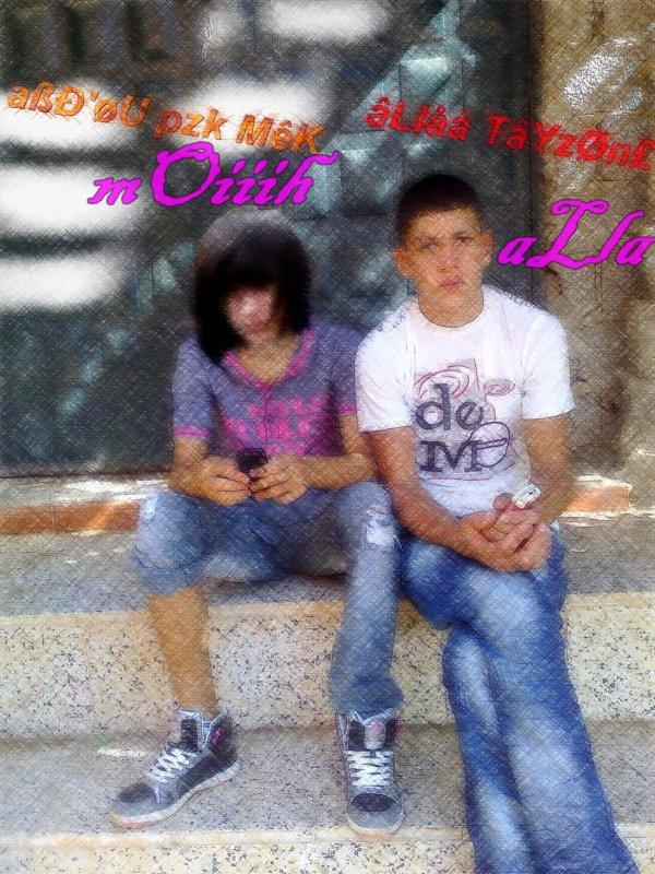 moiih et mon amis alla :)