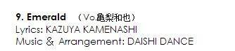 Lyrics Kamenashi Kazuya solo - Emerald