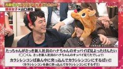 Kamenashi kazuya - Likes Boys ! xD