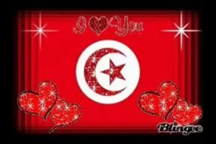 Ma belle pays Tunis