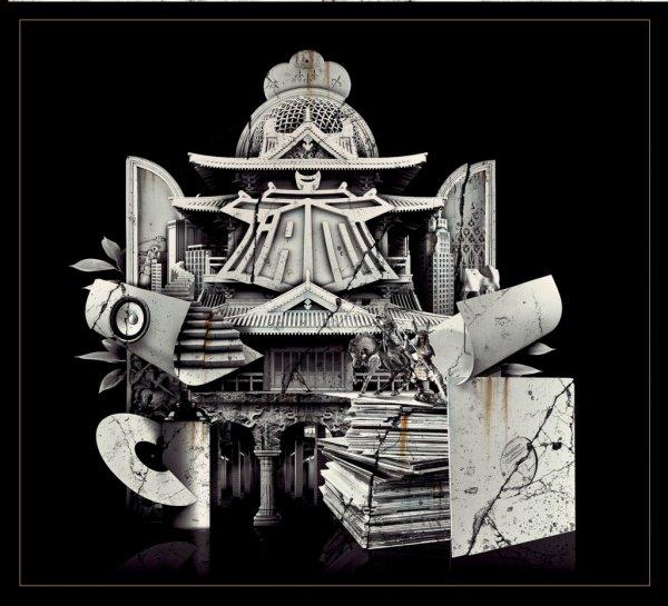IAM Disc 1 / CQFD (2013)