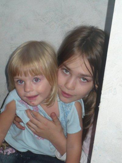 ma princesse d'amour et ma cousine eden