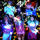 Photo de kpopall4minute