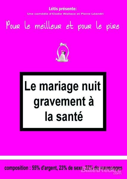 Le mariage nuit gravement à la santé!