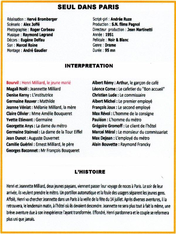 Ciné-Fiche (11)