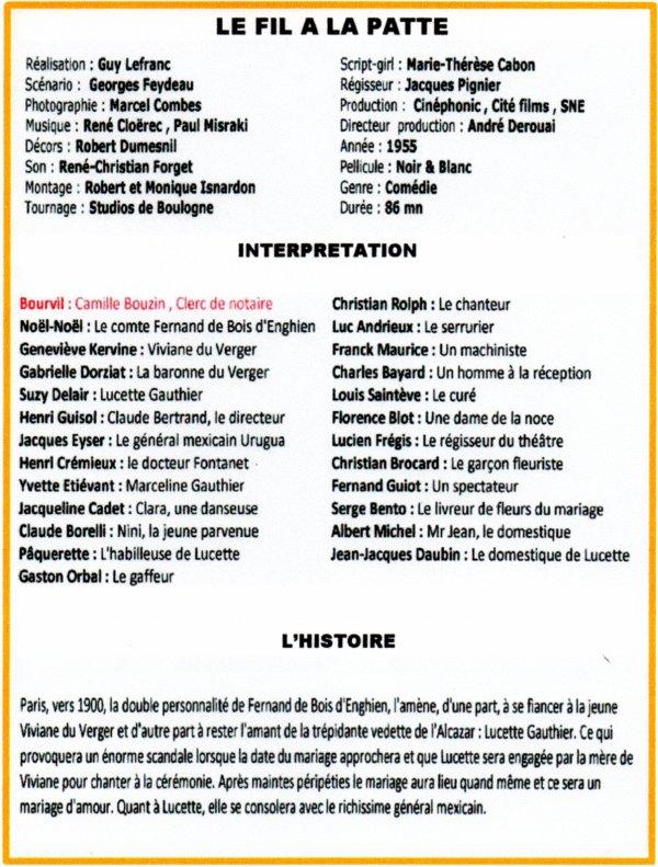 Ciné-Fiche (18)