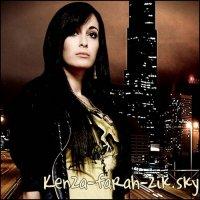 Avec Le Coeur / Celle Qu'il Te Faut feat Nina Sky (2009)