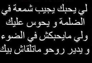 lfaham yafham
