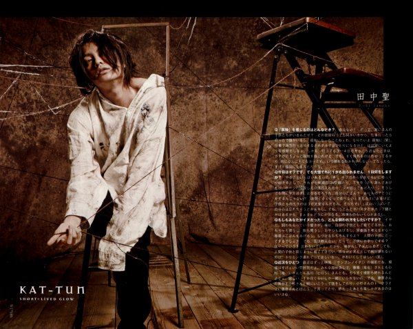 Tanaka Koki Wink Up Avril 2013