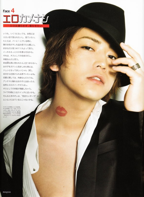 Face 4 Ero Kamenashi