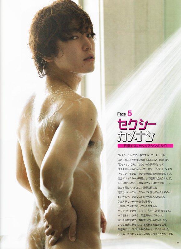 Face 5 Sexy Kamenashi