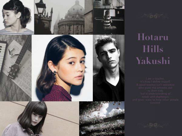 Hotaru Hills-Yakushi