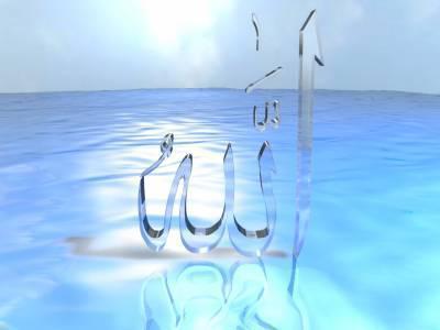 BENABJ-XP@HOTMAIL.COM        Bienvenue à AgadiR        www.superagadir.skyblog.com
