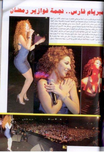 Myriam Sexxyy