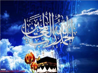 Blog de Al7amdulilah