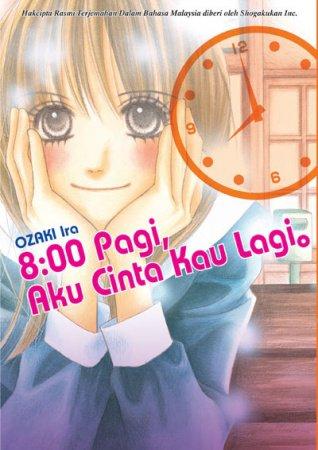 AM 8:00 Kimi Ga Suki