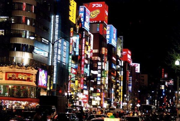 Le pays du soleil levant , le Japon